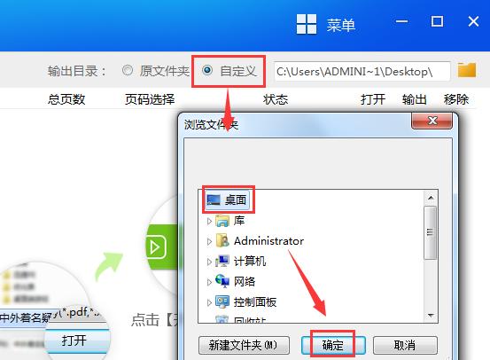 怎么把pdf文件合并到一起(如何合并pdf文件两种方法帮你解决)(3)