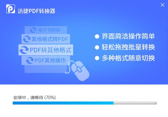 怎么把pdf文件合并到一起(如何合并pdf文件两种方法帮你解决)(1)