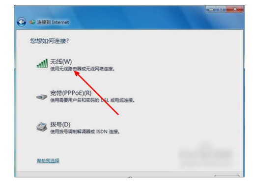 无线网络连接无法启用(无线网络连接方式设置方法)(5)