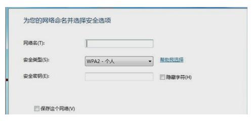 无线网络连接无法启用(无线网络连接方式设置方法)(6)