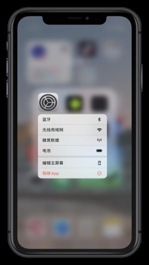 苹果x闪光灯怎么打开(iphone正面呼吸灯设置方法)(1)