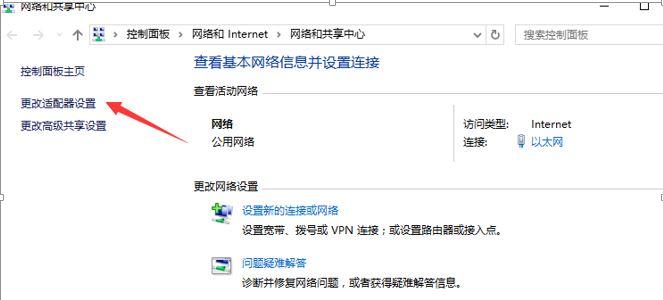 本地连接没有有效的ip配置(本地连接没有效ip配置怎么解决)(1)
