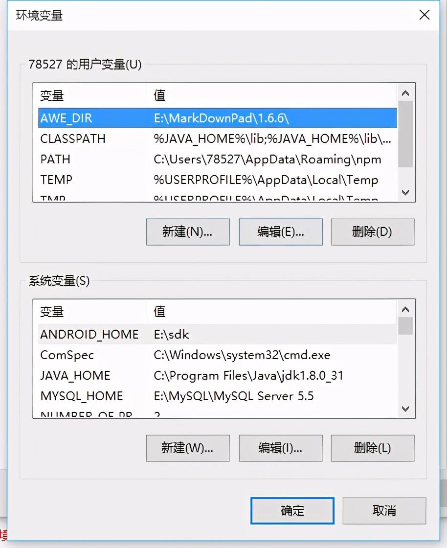 jdk安装教程(怎么在java安装jdk并配置环境变量)(11)
