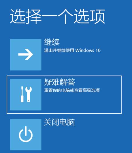 如何进入安全模式win10(win10进入安全模式的方法步骤)(2)
