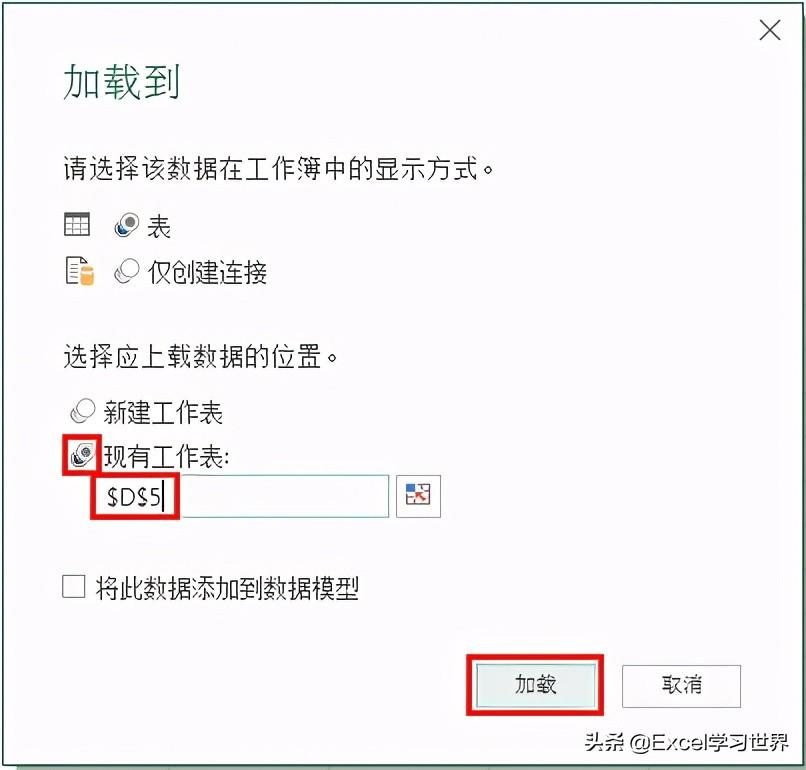 excel转置怎么操作(Excel 数据表行列如何转置)(18)