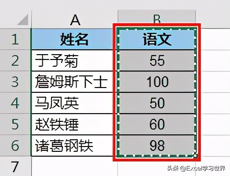 excel转置怎么操作(Excel 数据表行列如何转置)(3)