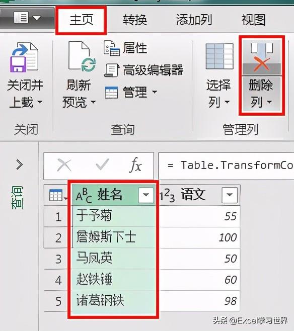 excel转置怎么操作(Excel 数据表行列如何转置)(13)