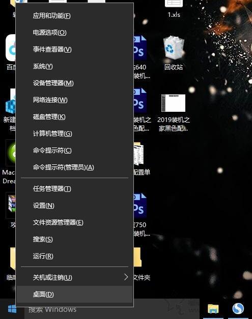 怎么关闭win10自动更新(win10怎么才能彻底关闭自动更新)(2)