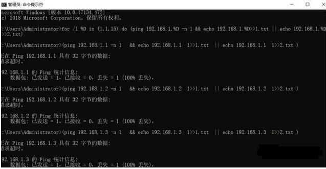 拼网络ip地址命令(1000个IP地址同时怎么Ping)(4)