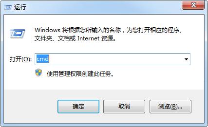 怎么清理c盘只留下系统(招教你如何清除C盘除系统外的所有垃圾)(2)