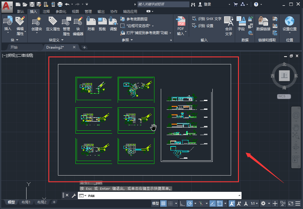 怎么把图片导入cad(怎么把jpg图导入cad中并且编辑)(6)