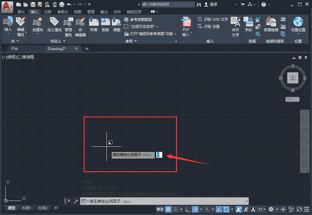 怎么把图片导入cad(怎么把jpg图导入cad中并且编辑)(4)