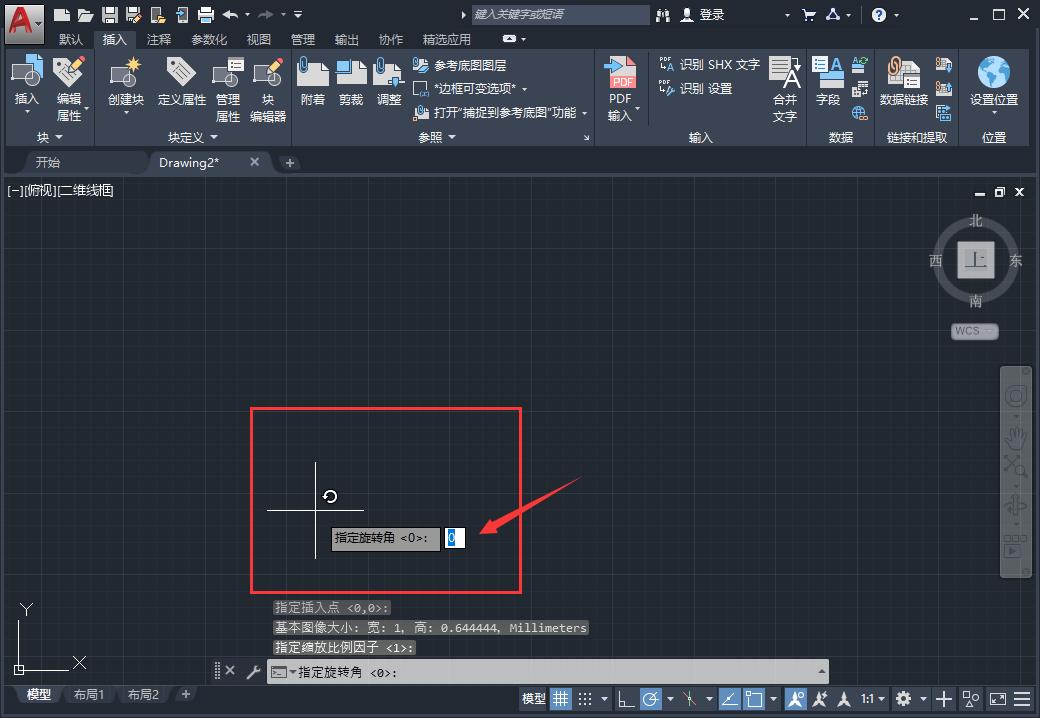 怎么把图片导入cad(怎么把jpg图导入cad中并且编辑)(5)