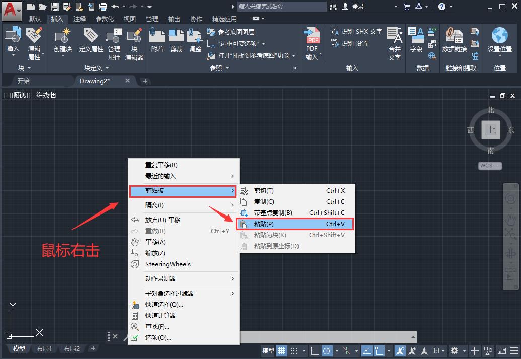 怎么把图片导入cad(怎么把jpg图导入cad中并且编辑)(3)