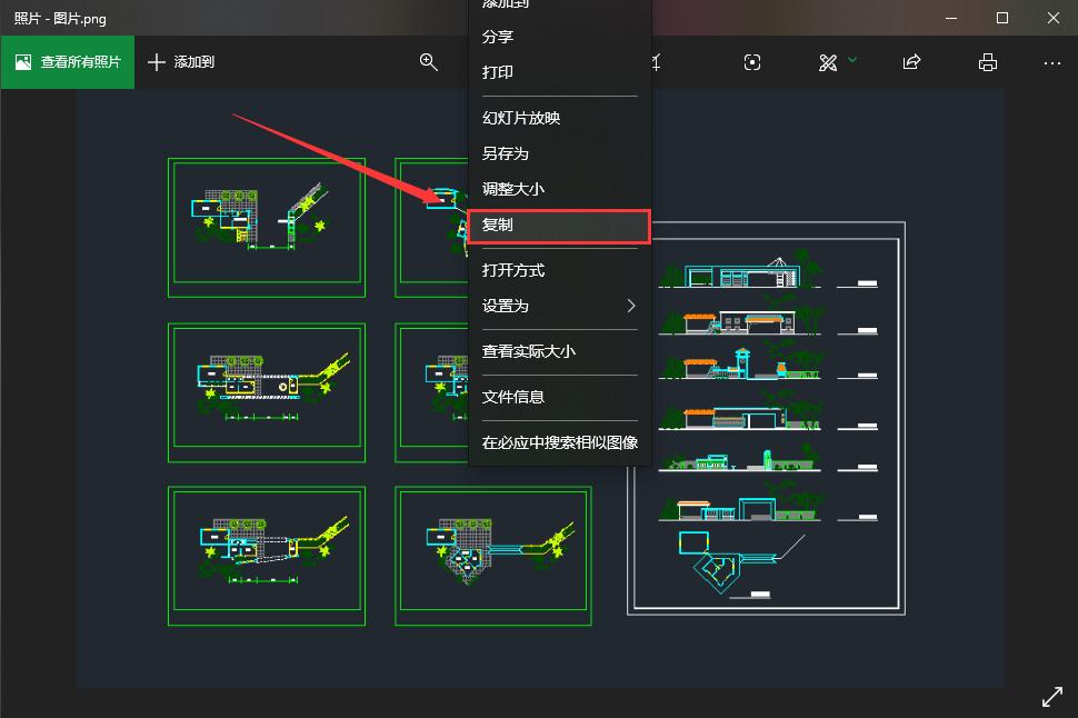怎么把图片导入cad(怎么把jpg图导入cad中并且编辑)(2)