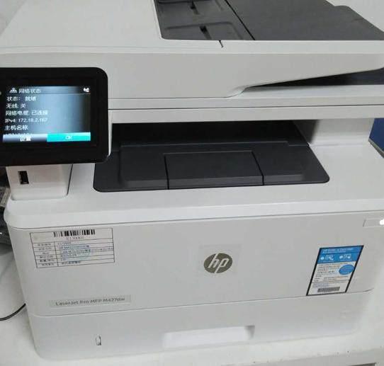 惠普打印机找不到扫描(hp网络打印机如何设置扫描文件)(1)