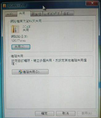 惠普打印机找不到扫描(hp网络打印机如何设置扫描文件)(3)