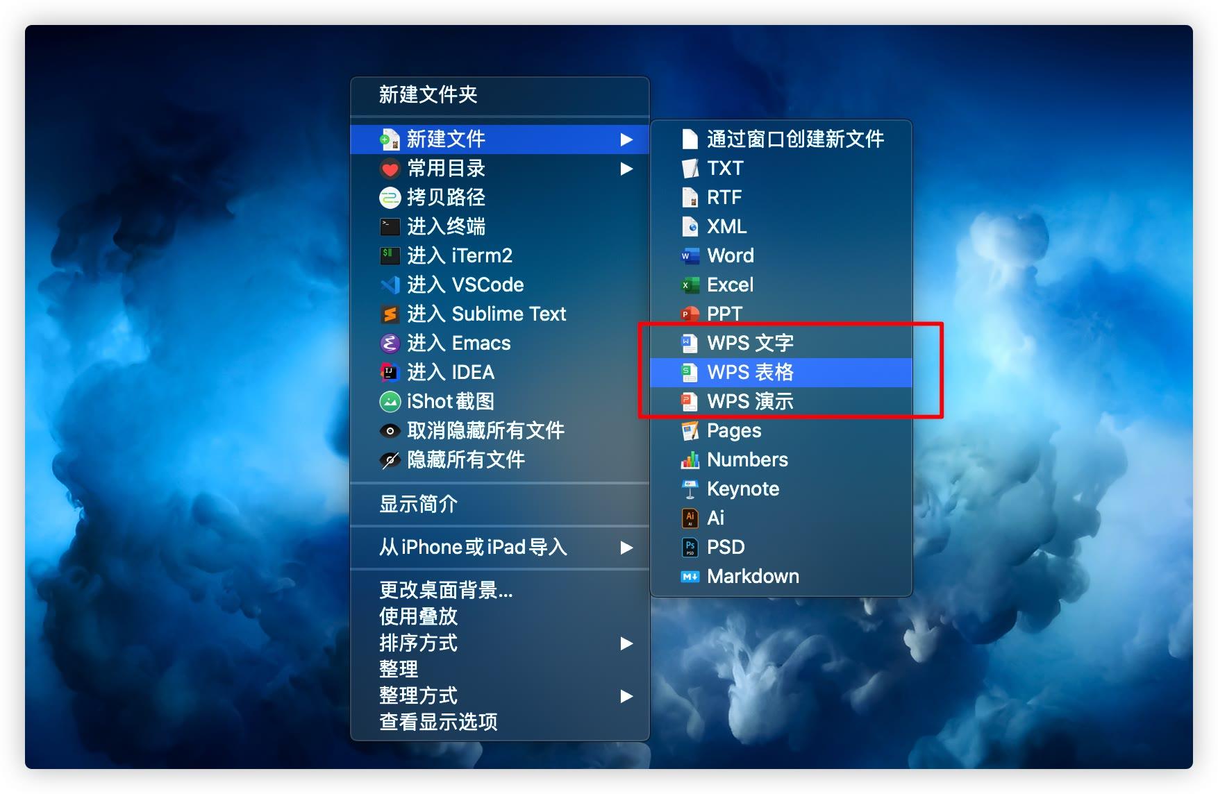 wps的格式在哪里(Mac电脑如何进行WPS的新建)(1)