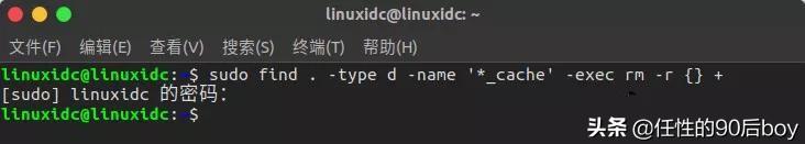 linux删除目录下的所有文件(inux 中删除目录的多种方法)(2)