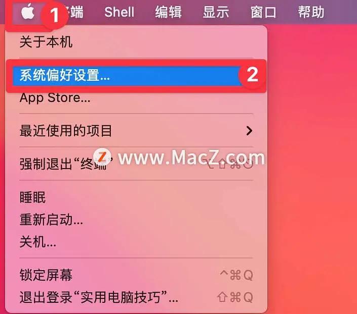 mac鼠标滚轮相反(苹果电脑鼠标滚轮反向怎么调)(1)