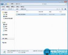 xlog是什么文件格式以及xlog文件怎么打开?