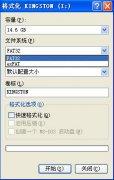 U盘exFAT U盘无法复制大于4G文件的问题和方法