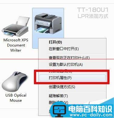 TTLINKTT-180U1,ttlinkusb,打印机