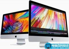 苹果电脑安全漏洞是什么 无需密码解锁解决苹果电脑安全漏洞方法介绍