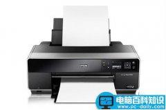 打印机不能正常工作,提示'操作无法完成,后台打印程序服务没有运行'的解决方法