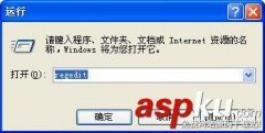 删除msconfig里的启动记录(通过注册表实现)