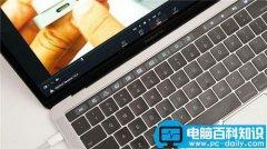 屏幕共享远程控制另一台Mac的办法
