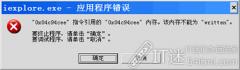 Ctrl+C 一键复制错误信息框提示