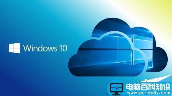 Win10,Cloud,WinRT,Win10预览版,Win10更新