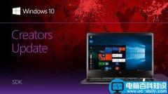 Win10 build 15021 SDK预览