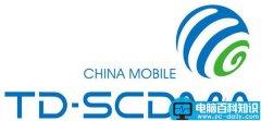 TDSCDMA和TDLTE有什么区别 SCDMA和LTE不同之处