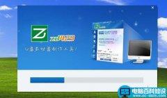 Zd423 U盘启动制作工具的详细使用步骤