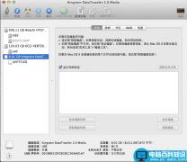 将U盘制作成安装LION、WIN7系统盘,方便MacBook Air没有光驱下安装双系统