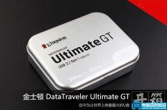 2TGB大容量金士顿DataTraveler Ultimate GT闪存盘开箱图赏