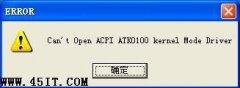 """联想F51开机提示提示""""can't open acpi ATA0100 kernel mode driver""""解决方法"""