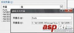 win10系统运行Qt程序提示没有找到mingwm10.dll的解决方法