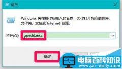win10怎么设置登录密码保证电脑安全性?