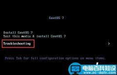 CentOs7如何修复MBR和GRUB?