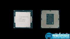 网游无压力 3000元高性价比奔腾G4560配RX470D游戏主机配置推荐