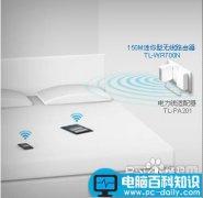 迷你即插即用无线路由器如何设置快速上网实现Wi-Fi 无线覆盖