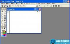 Authorware怎么画多边形图形?