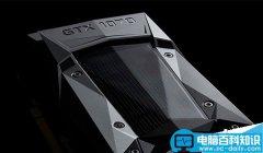 NVIDIA GTX 1070美光显存BUG修复BIOS下载:华硕、技嘉等品牌上线