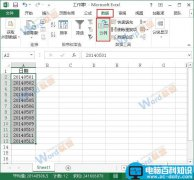 Excel2013如何将数值转换为日期?