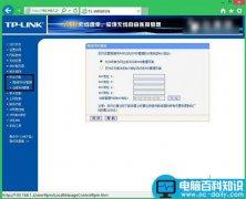 无线路由器开启指定MAC设备登录管理页面方法图解