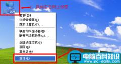 WinXP、Win7、Win8系统的电脑动态IP地址设置方法图文教程