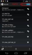 Android智能手机搜索不到路由器无线信号怎么办?